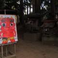 832 大久保鹿嶋神社の赤鬼