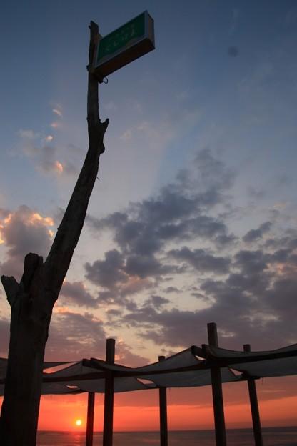 901 アートビーチくじはま 久慈浜海水浴場