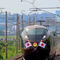 Photos: お召し列車 茨城ゆめ国体 令和元年九月