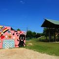 Photos: 228 はくさんまえ児童公園