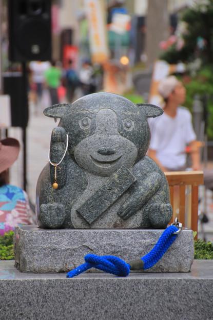 Photos: 046 モルちゃん石像