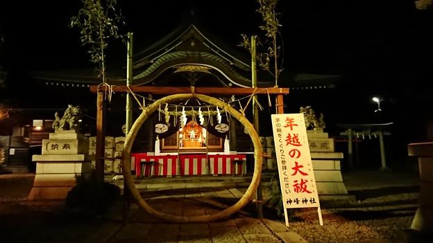 神峰神社の茅の輪くぐり