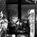 Photos: 磐戸神楽