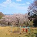 Photos: 862 かねさわ団地第4公園