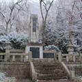 Photos: 673 諏訪梅林 戦没者慰霊塔