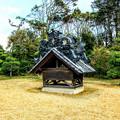 Photos: 741 清和館 武徳殿の鬼瓦