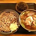 Photos: つけけんちんそば 常陸太田市の郷土料理