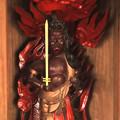 284 田尻宿の不動明王