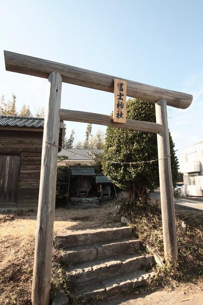Photos: 255 富士神社