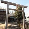 Photos: 256 富士神社