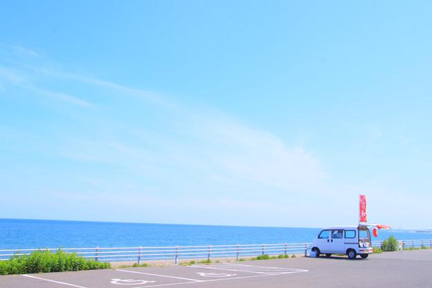 Photos: 326 浜の宮ロードパーク