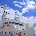 Photos: 巡視船ひたち