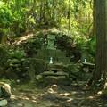 460 御嶽神社 御岩山