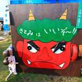 Photos: さとみはいいぞ~ 里美かかし祭2016