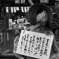 Photos: 里美の自然かかし 里美かかし祭 2011