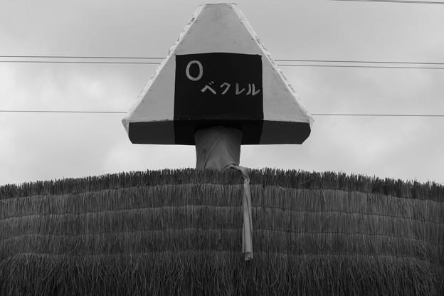Photos: 里美かかし祭2011 0ベクレルかかし