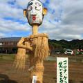 Photos: 里美かかし祭 2020 ケンちゃん笑いをありがとう