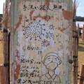 Photos: COVID-19かかし 里美かかし祭2020