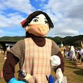 Photos: 里美かかし祭 2020 コロナかかし