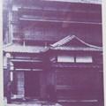 Photos: 昭和25年頃の墨堤組合