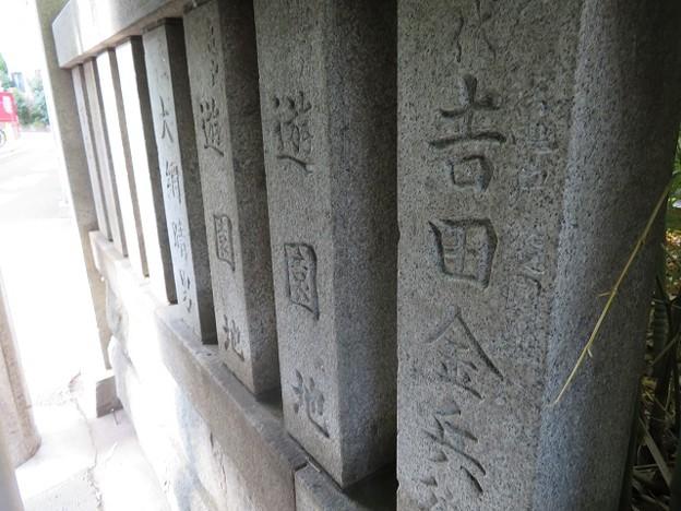 天祖神社 玉垣