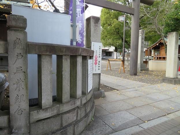 香取神社 玉垣