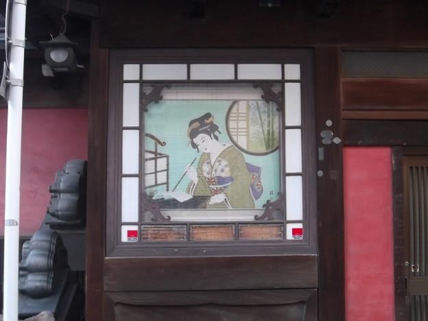 名楽園 長寿庵