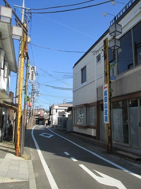 成田花咲町