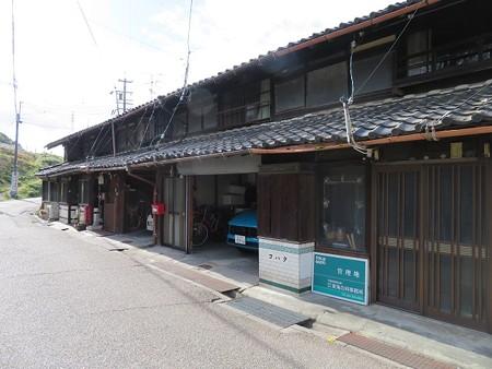 中小田井の街並み