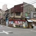 Photos: 明道町