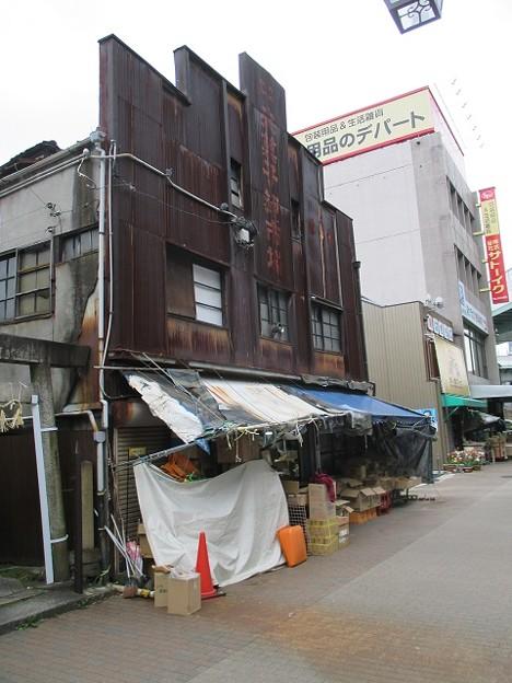 Photos: 中央菓子卸問屋