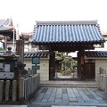 Photos: 圓頓寺