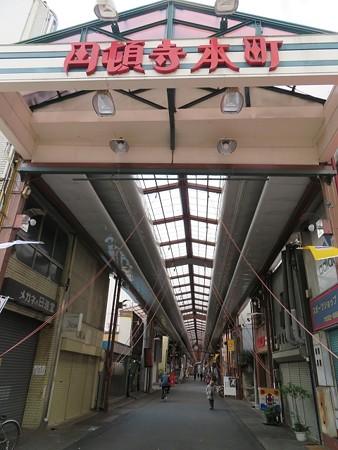 円頓寺本町