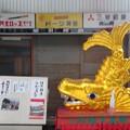 Photos: 円頓寺商店街