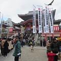 Photos: 大須観音