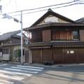 Photos: 鳴海宿 作町交差点