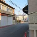 Photos: 鳴海宿 根古屋 本陣跡