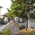 Photos: 鳴海宿