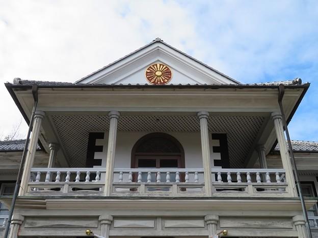 東山梨郡役所