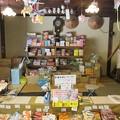 Photos: 小泉八雲避暑の家