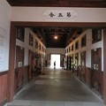 Photos: 金沢監獄中央看守所・監房