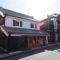 真壁 御陣屋前通り「川島書店」
