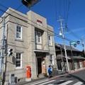 Photos: 真壁 御陣屋前通り「真壁郵便局」