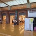Photos: 北区中央図書館