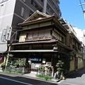Photos: 神田「竹むら」