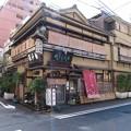 Photos: 神田「いせ源」