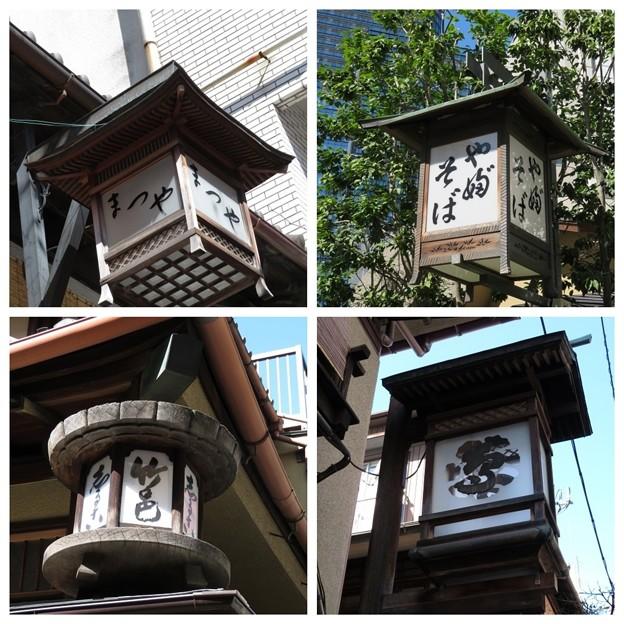 神田須田町の屋根看板