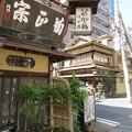 Photos: 神田須田町