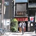 Photos: 麻布十番商店街