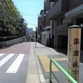 Photos: 薬園坂